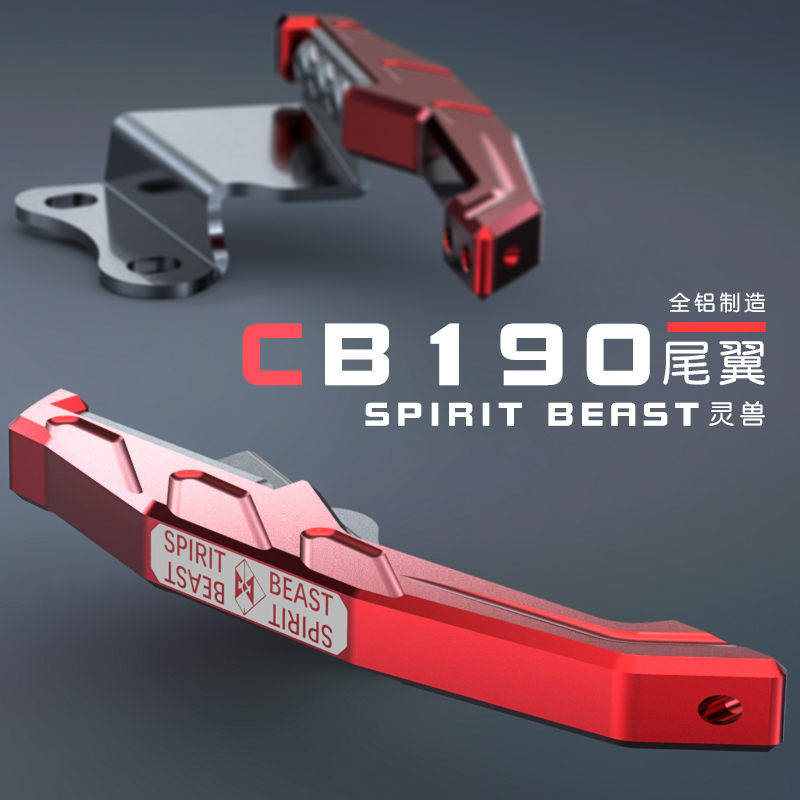 Spirit beast motorcycle Accessories CB190 tail handrail CNC aluminum alloy personality rear armrest motorbike styling free shipp цена