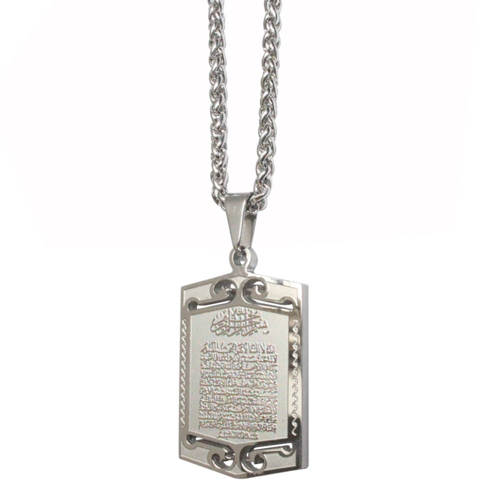 Muslim Allah AYATUL KURSI stainless steel  pendant  necklacePendants