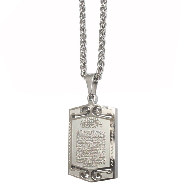Muslim Allah AYATUL KURSI stainless steel  pendant  necklace