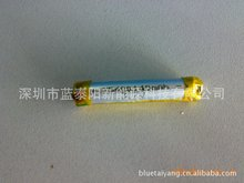 Electronic cigarette 75400 140mah 3.7v rechargeable battery lithium battery