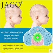 JAGO 100% Bebé Almohada De Látex Natural de los niños Protector de cabeza plana, Anti-Roll Almohada Soporte Para La Cabeza