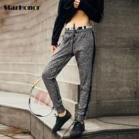 StarHonor Lâche Yoga Workout Pants leggings Collants de Course Sport Femmes Remise En Forme Sport Gym Pantalons Sport leggings
