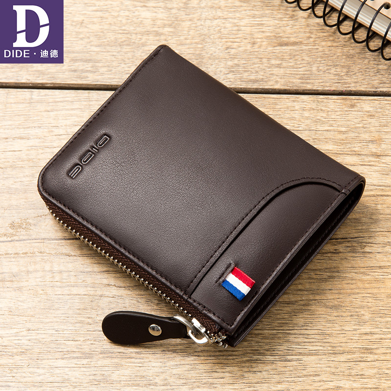 DIDE Genuine Leather Men's Wallets Black Purse Man Thin Male Wallet Card Holder Cowskin Soft Mini Purses  Zipper Pocket DQ775