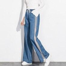 купить!  Женские свободные джинсы Женские брюки с высокой талией Полые широкие брюки повседневные женские