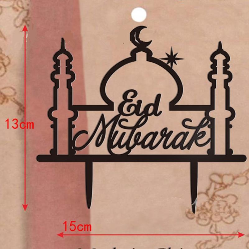 Ramadan Decoration Eid Mubarak Cake Toppers Happy Eid Mubarak Party Decorations Muslim Festival Party Decorations Supplies
