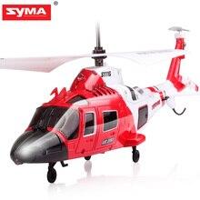 100% original syma s111g militar rc helicóptero com luz da noite mini drone avião de controle fácil com giroscópio brinquedos presente engraçado