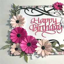 YaMinSanNiO Large Flower Die Sets Metal Cutting Dies for Card Making Scrapbooking Album Embossing Paper Stencil Craft Cut