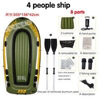 1 шт. 4 человека каяк толстая резиновая надувная лодка для рыбалки, каяк штурмовой лодки