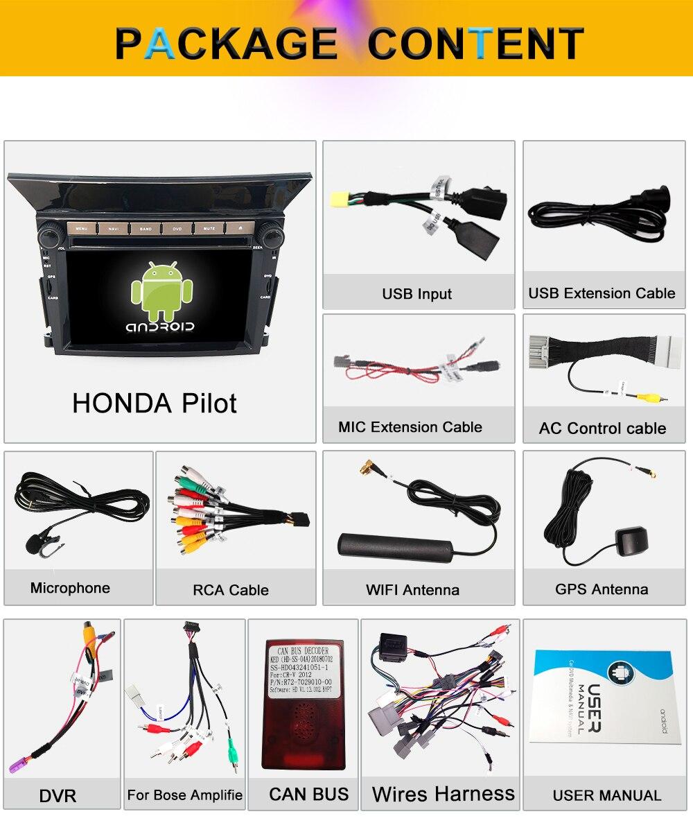 6225 power wires radio