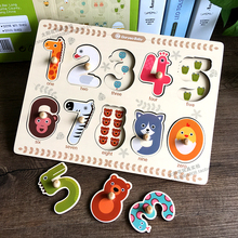 Free shipping Figure collage of animals wood Puzzle early childhood shape toy, 0-9 kids wooden PUZZLES toy