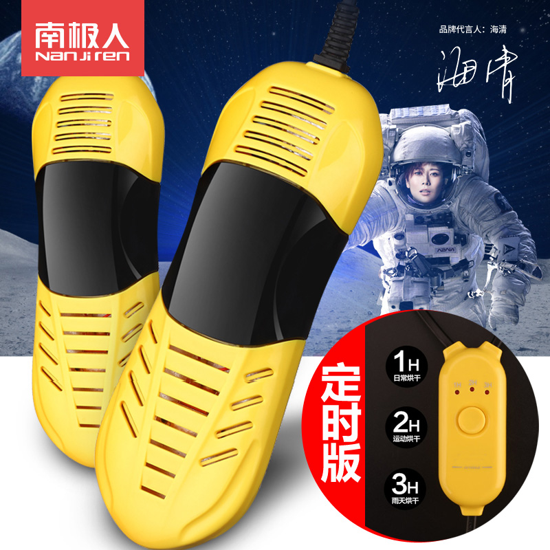 Three gears timing scalable sterilization shoe dryer multifunctional shoe socks gloves dryer timing uv deodorization sterilization shoe drying machine heating shoes