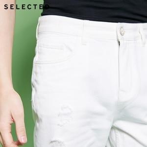 Image 5 - נבחר גברים של אביב Loose Fit לבן Ripped ינס מכנסיים C