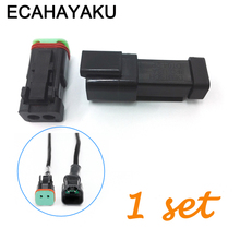 цена на ECAHAYAKU Black 1 sets Kit 2 Pin Waterproof Electrical Wire Connector Plug Deutsch connectors 22-16AWG DT06-2S DT04-2P off road