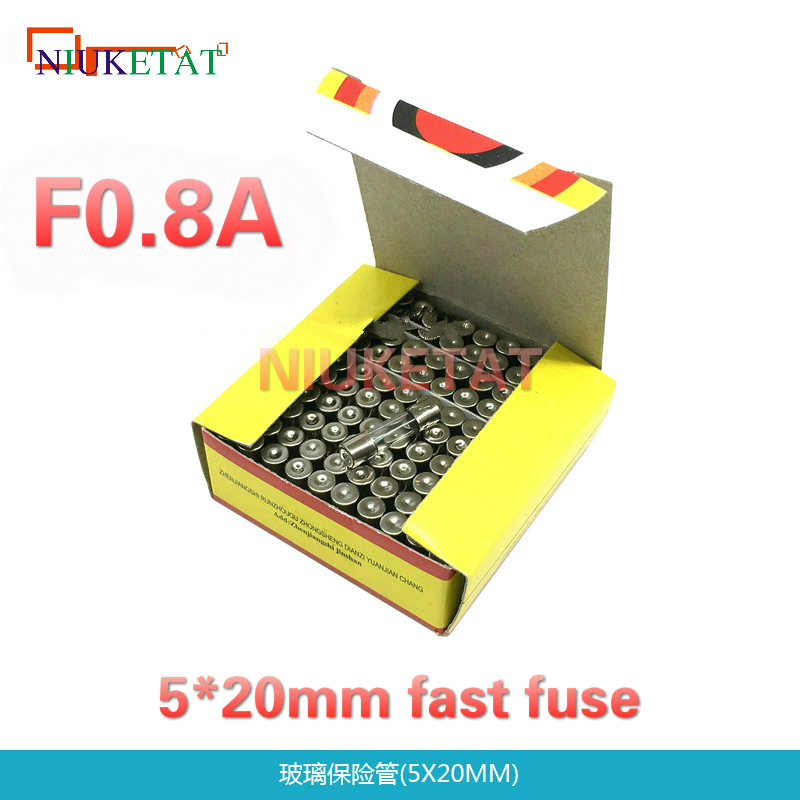 цена на 100pcs/box 5*20mm 0.8A 250V Fast fuse 5*20 F0.8A 800mA 250V Glass Fuse 5mm*20mm glass fuse New and original