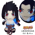 Plush Anime Naruto Uchiha Sasuke Plush Toy Cosplay Costume cartoon Soft Stuffed Doll Free Shipping 12""