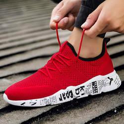 Мужская повседневная обувь дышащие модные кроссовки мужская обувь Tenis Masculino обувь zapatos hombre Sapatos уличные кроссовки черный серый