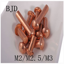 100pcs rivet free shipping M2/M2.5/M3*3/4/5/6/8/10/12/14/16/20mm Semicircle head Copper Rivets Solid Brass Rivet 3mm-20mm length(China)