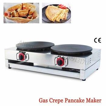 Commercial Nonstick Gas Crepe Maker Pancake Baker Machine Pizza Maker Round Double Pans 40cm 15.7 Diameter 6pcs fish waffles commercial use non stick lpg gas icecream taiyaki baker maker machine iron batter dispenser stuffing scoop