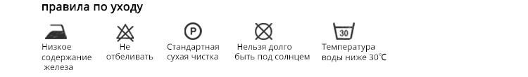 ss15gt019_03