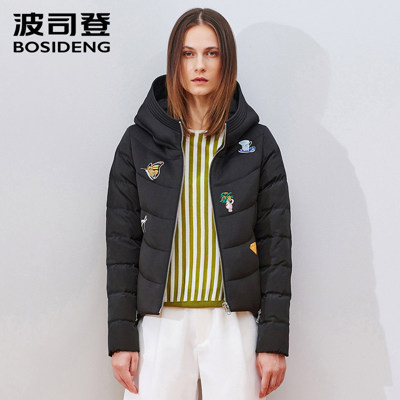 BOSIDENG women   down     coat   winter   down   jacket space wadding thick loose hiphop outwear hoodie embroidery B1501060