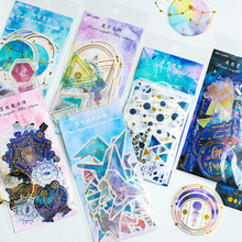 Momo 60pcs / bag watercolor mini cute hot stamping diary decoration DIY scrapbooking stationery