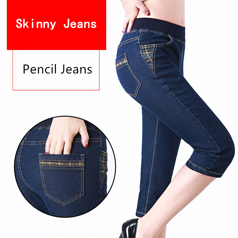 2019 New Spring Summer Woman Skinny Capris   Jeans   Women Elastic Wasit Stretch Knee Length Denim Shorts Pencil   Jeans   Plus Size