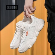 SJJH Vrouwen Sneakers Vulcaniseer Casual Dames Flats Casual Chaussure Liefhebbers Lace up Schoenen Comfortabele Meisjes Schoenen A1393