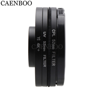 Image 4 - CAENBOO Lens Filters For XiaoMi Yi 4K+Plus Circular CPL UV C PL Sport Action Camera Protector For Xiaomi Yi 4K Lite Accessories