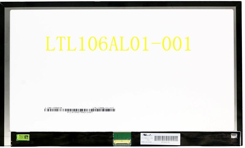 10.6'' inch ultra-thin LCD screen free shipping New original Brand new LTL106AL01-001 LTL106AL01-002 new dragon m101nwn8 10 1 inch led lcd screen ultra thin high left ears
