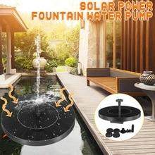 AUGIENB Солнечный водяной плавающий насос фонтан 1000 мАч бассейн Солнечный сад фонтан искусственный открытый фонтан Солнечный насос Комплект