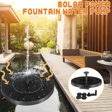 AUGIENB Solar Water Floating Pump Fountain 1000mAh Pool Solar Garden Fountain Artificial Outdoor Fountain Solar Pump Kit Set(China)