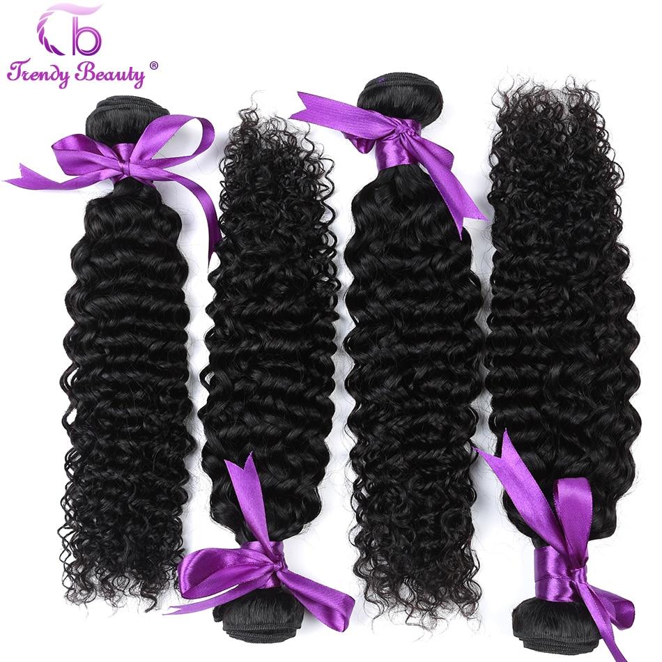 Trendy Beauty Hair 8 30 Inches Malaysia Kinky Curly 100 Human Hair Weave Bundles 4 Pcs