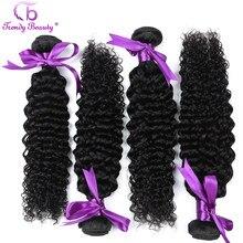 Malasia rizado 8-30 pulgadas 100% mechones de cabello humano postizo 1/3/4 Uds negro Natural puede ser teñido No enredo belleza de moda