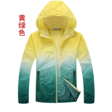 Brie Unisex Fashion Slim Coat UV rainbow Sunscreen Clothing Plus Size Long Sleeved Women Men Spring Summer Autumn Jacket