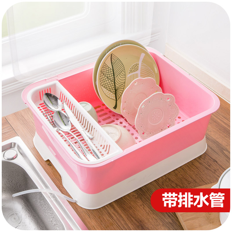 Large lid combination drain and dish rack kitchen dishes cups plastic cutlery storage box  sc 1 st  Google Sites & ?Large lid combination drain and dish rack kitchen dishes cups ...