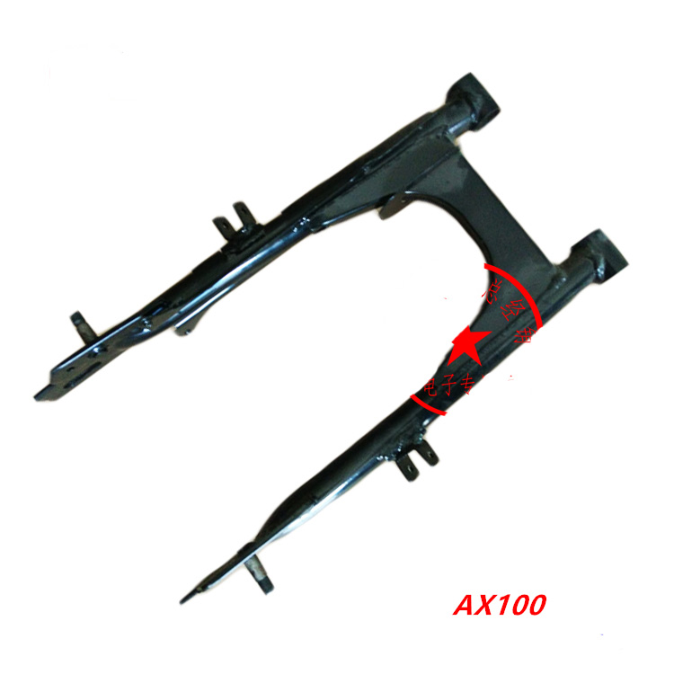 Free Shipping OEM Quality Motorcycle Rear Fork Rear Swing Arm For Suzuki AX100 1pc
