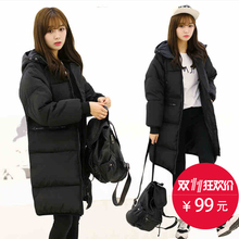 Winter thicke cotton jacket women long large size ladies cotton Parkas female fat Hooded Coat loose