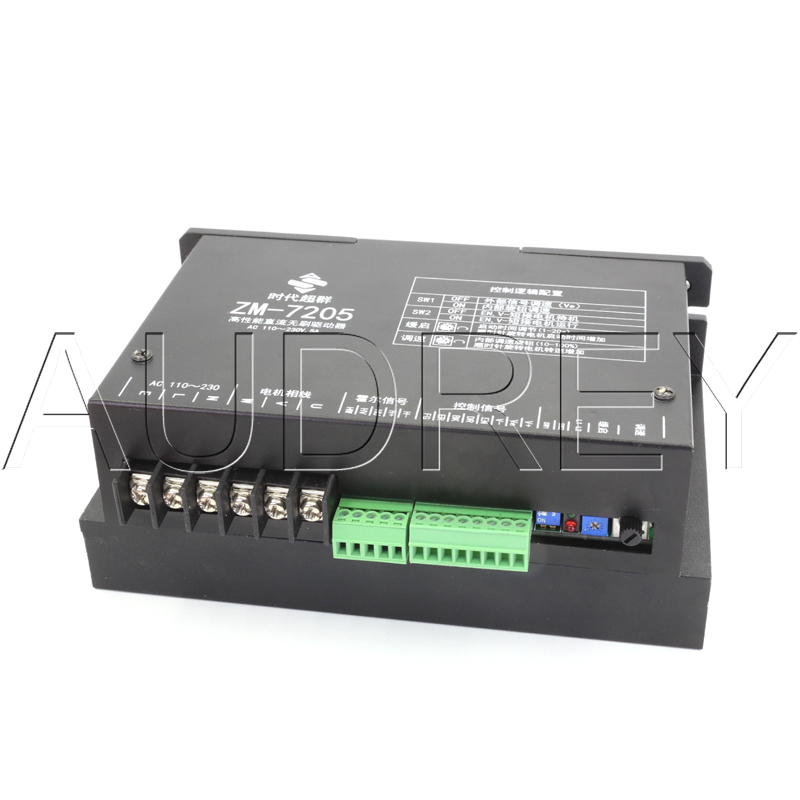 310V High voltage brushless DC motor driver ZM 7205 220V 5A can drive 1000W brushless DC