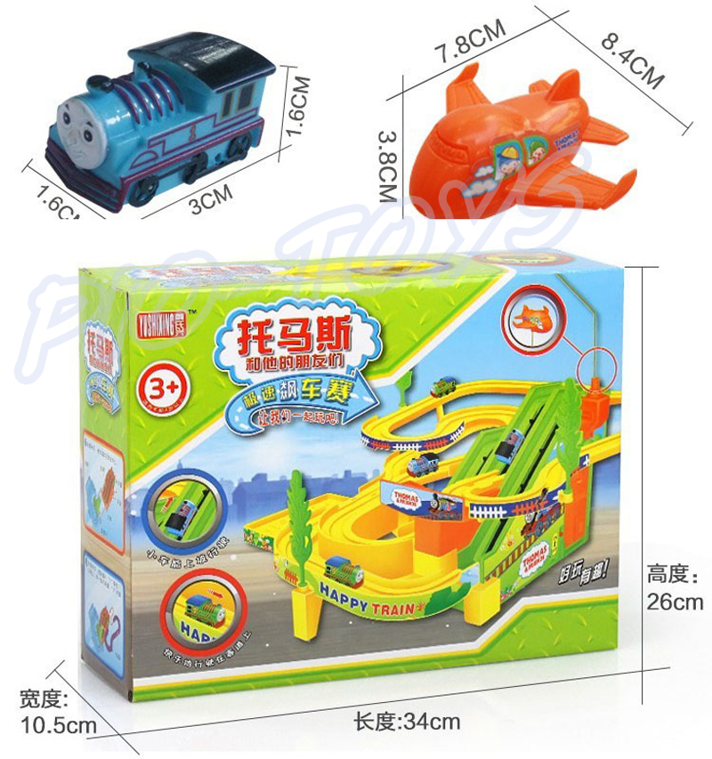 New Year Gift Electric Railway Train Car Children Funny Toy Game Kids Race Track Cars Rail Vehicle Boys Present Tracing Train