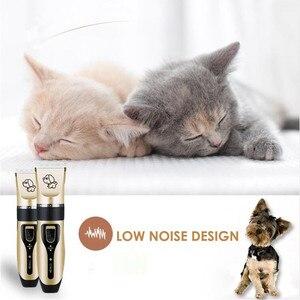 Image 4 - נטענת נמוך רעש חיות מחמד שיער קליפר Remover קאטר טיפוח חתול כלב שיער גוזם חשמלי חיות מחמד שיער לחתוך מכונה USB תשלום
