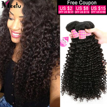Peruvian 4 Bundle Deal Virgin Human Hair Good Quality Soft New Style Kinky Curly Peruvian Mix Length 8-28 Inch 100% Unprocessed