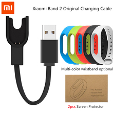 Original Xiaomi Mi Band 2 Charger Cable USB Replacement Charging Adapter For Band2 Smart Wristband Strap Bracelet Accessories
