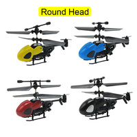 Remote Control Toys For Kids 2 5CH Mini Micro RC Helicopter For Children Boy Gift Present
