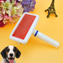 Manufacturers wholesale white plastic handle pet comb air bag dog cat needle with protection point depilatory