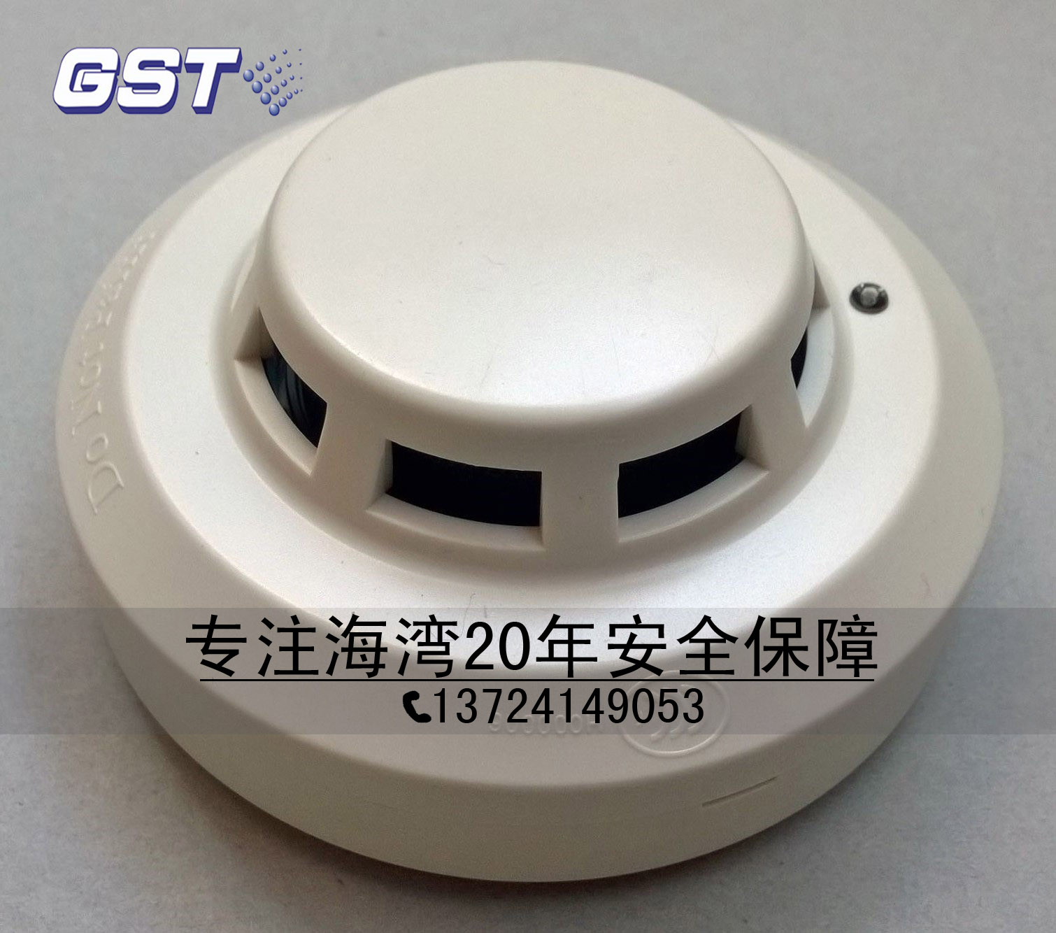 The first JTY-GD-G3T smoke detector type photoelectric smoke detection head genuine wholesale high quantity medicine detection type blood and marrow test slides