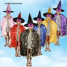 Wholesale Halloween Children Section Children Show Clothes Accessories Magician Cloak Woman Witch Five Stars Cloak Cloak cloak husky cloak