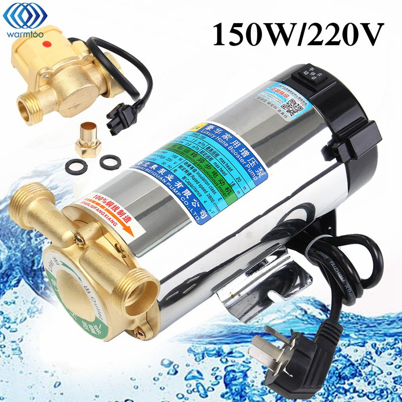 Water Heater Booster Pump 150W Household Water Pipe Pressurizing Pump Heater Parts Element 220V fair price 2 inch inline water booster pump use japanese imported bearing booster pump 220v