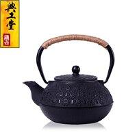 Heißer Japanischen Stil Gusseisen Wasserkocher Teekanne Tetsubin Mit Sieb 900 ml Kapazität-in Teekannen aus Heim und Garten bei