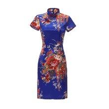 Новое поступление синий китайский женский Шелковый rayou Холтер Cheongsam Мини Qipao платье Peafowl Размер s m l xl XXL D0027