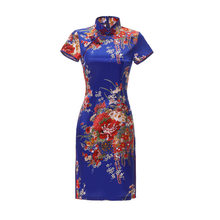 New Arrival Blue Chinese Women's Silk Rayou Halter Cheongsam Mini Qipao Dress Peafowl Size S M L XL XXL Free Shipping D0027(China)